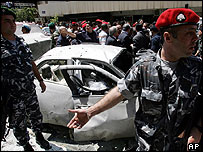 Wreckage of Samir Qasir's car