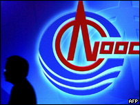 Logo of Chinese oil company CNOOC