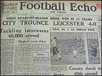 Football Echo from 18 August 1951