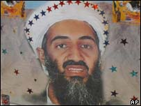 Banner showing image of Osama Bin Laden, AP