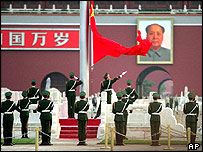 Chinese guards in Beijing's Tiananmen Square