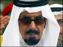 Sheikh Jaber al-Ahmad al-Sabah attends parliament's opening in 2003