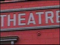 Theatre Royal, Merthyr Tudful