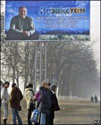 Poster showing Kazakh President Nursultan Nazarbayev