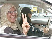 A Kuwaiti woman flashes a V-sign after the parliament's decision. Archive picture