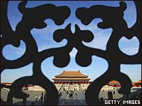 Salón de la Armonía Suprema, Pekín.