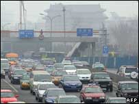Cars on a busy Beijing road