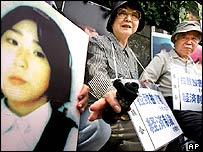 With a portrait of their daughter Megumi Yokota, left, abducted by North Korea in 1978, Shigeru Yokota and his wife Sakie, 24/06/2005
