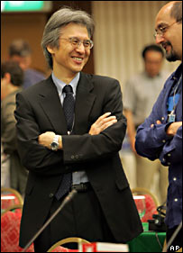 Joji Morishita (AP)