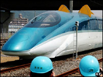 Japan's newest test model of the Shinkansen Bullet Train