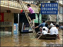 Flooding in Fengkai county, Guangdong province