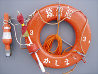 JDS Kashima