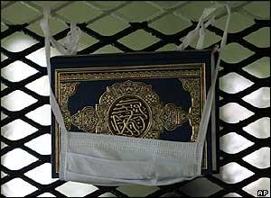 Koran in inmate's cell