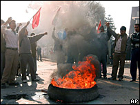 Protestors in Nepal on 16 January 2006