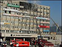 Пожар 16 января (фото Дмитрия Климова)