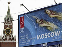 An advertising hoarding in Moscow promotes the city's Olympic bid