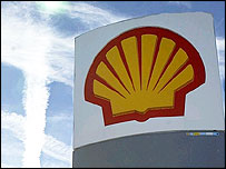 Shell logo outside petrol station