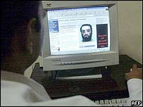 Net user in Peshawar, Pakistan