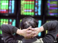 Taiwan Stock Exchange