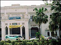 The children's centre in Lahore