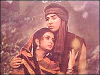 Poster from the film Sohni Mahiwal