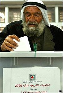 Más de un millón y medio de palestinos pueden votar en las elecciones del 25.
