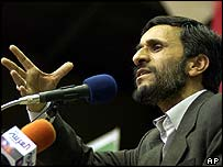 Iran's President-elect Mahmoud Ahmadinejad. File photo