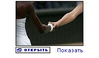 Женский полуфинал Уимблдона