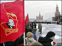 Communist supporters in Moscow