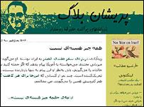 Alireza Doostdar's Persian Blog