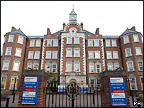 Hammersmith Hospital