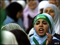 Palestinian woman at Hamas rally