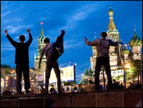 Dancing in Red Square