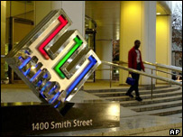 Enron building