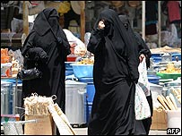 Saudi women in a market