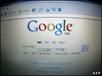 Image of Google China homepage, AFP