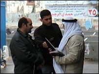 Khaled Mahameed (right)