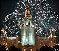 Moscow University celebrating 250th anniversary