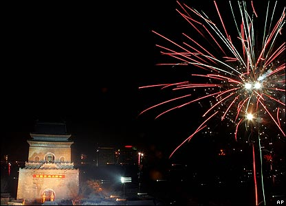 A midnight firework display in Beijing, China