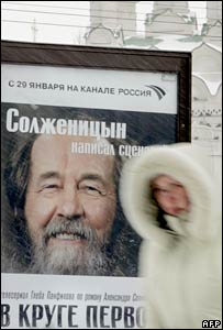 Alexander Solzhenitsyn on a street billboard advertising the new film in Moscow