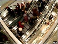 German department store