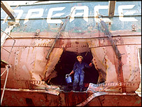 Bomb damage on the Rainbow Warrior, Getty Images
