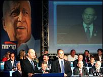 Ehud Olmert launches Kadima's election campaign