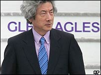 Japanese Prime Minister Junichiro Koizumi arrives at Gleneagles, in Scotland arrives at Gleneagles, in Scotland