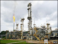 Brazilian oil refinery