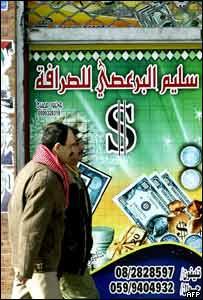 Men outside currency exchange bureau in Gaza City