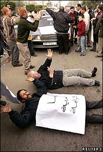 Jobless protesters in Gaza City, 2 January 2006