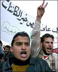 مظاهرات غاضبة في العراق ضد الرسوم المسيئة لشخص النبي محمد ص