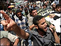 Funeral of Islamic Jihad militant in Gaza