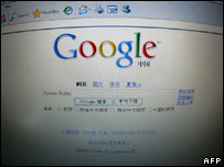 Google's Chinese homepage